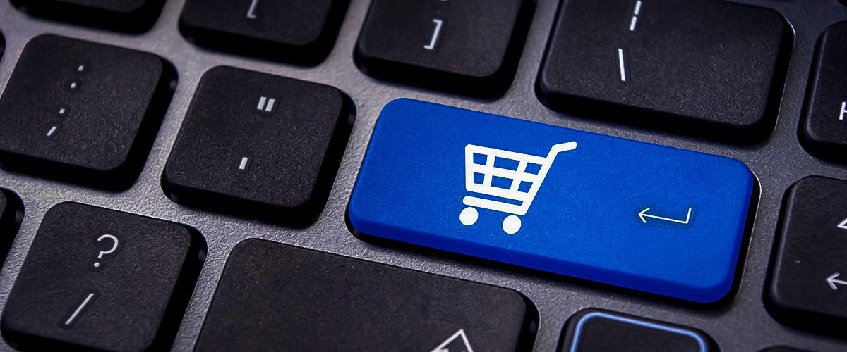 Подключение к электронным торговым площадкам